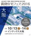 seminar_2016.10.13-14