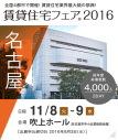 seminar_2016.11.09-10