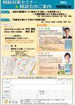 seminar_2016.07.29