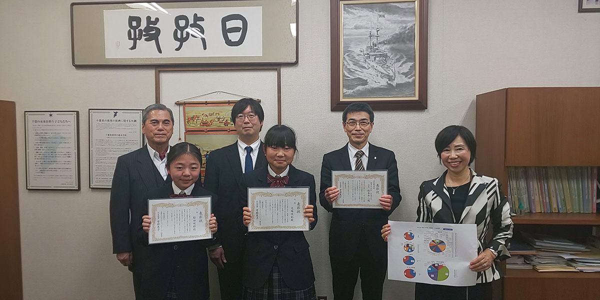 第二回家族への手紙 学校賞 受賞写真