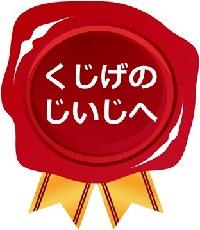 第二回家族への手紙 学校賞・入選1タイトル