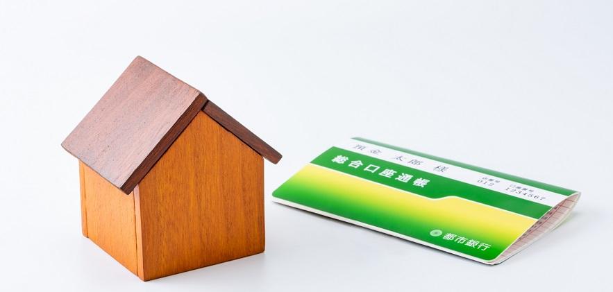 固定資産税の請求が!凍結口座から150万円まで仮払いで対応できる